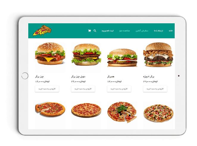طراحی سایت سفارش انلاین غذا